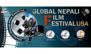 पहिलो ग्लोबल नेपाली फिल्म फेस्टिभल अमेरिकामा