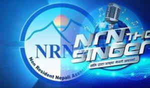 'एनआरएन द सिङ्गर' प्रसारण गरिने