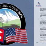 एमसीसीका लागि राष्ट्रिय सहमतिको खाँचो