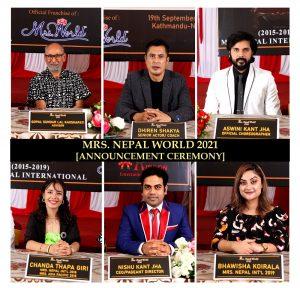 मिसेस् नेपाल वर्ल्ड सौन्दर्य प्रतियोगिता हुने