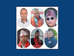 कांग्रेस महाधिवेशन : ललितपुर महानगरपालिकामा सुवानन ध्वाख्वा विजयी