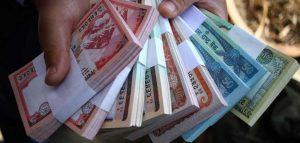 केन्द्रीय बैङ्कले ३५ अर्ब बराबरको नयाँ नोट वितरण गर्ने