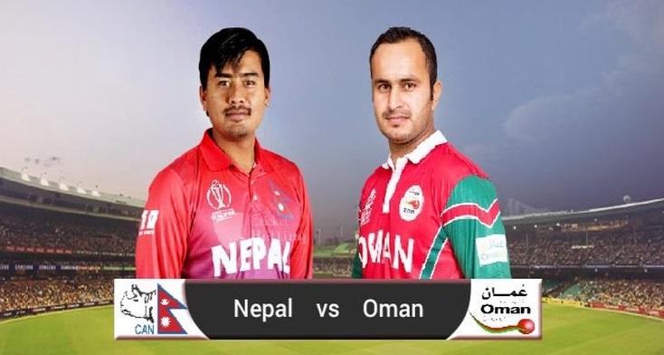 आइसीसी विश्वकप क्रिकेट लिग-२ : आज नेपाल र ओमान भिड्दै
