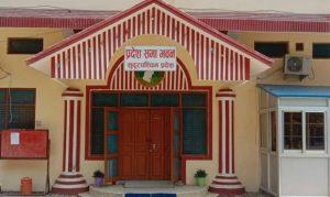 सुदूरपश्चिम सरकारले विजनेस नदिँदा प्रदेशसभा बैठक अनिश्चित