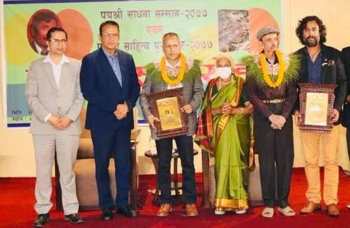 पद्मश्री साधना सम्मान भक्तराज र पद्मश्री साहित्य पुरस्कार मोक्षभूमिलाई