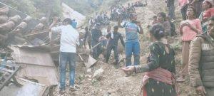 अपडेट : मुगुमा कसरी भयो ३२ जनाको मृत्यु हुने गरी बस दुर्घटना ? (मृतकको सूची सहित)