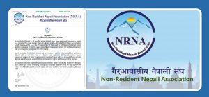 डेढ महिना भित्र एनआरएनए कार्य समितिको निर्वाचन गर्ने तयारी